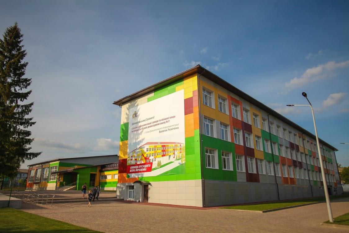 Порошенко: Днепропетровщина – одна из лидеров в создании нового образовательного пространства