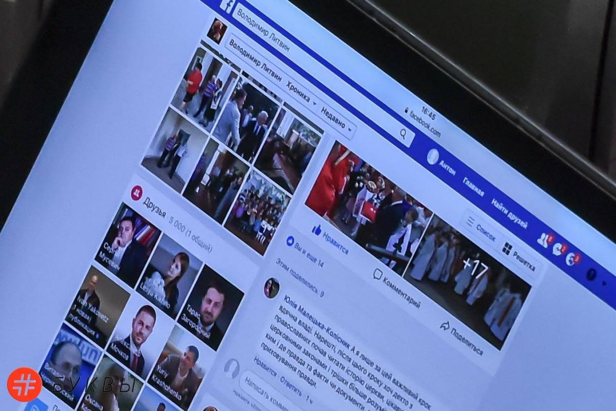 Литвин з іншої сторінки у соцмережі лайкає свої фото / фото facebook.com/bogdanbortakov
