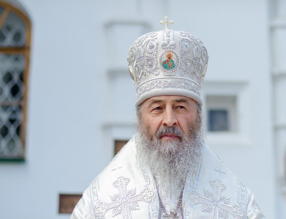 Архипастырь подчеркнул, что эти заповеди нужны самому человеку / news.church.ua