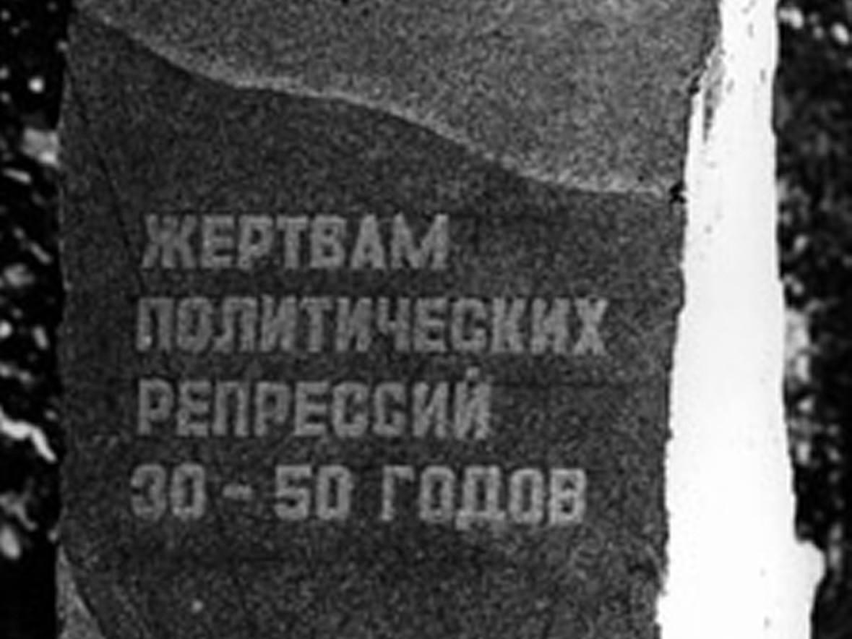 Пам'ятник відкрито на місці колишньої будівлі міського відділу НКВС / hramzp.ua