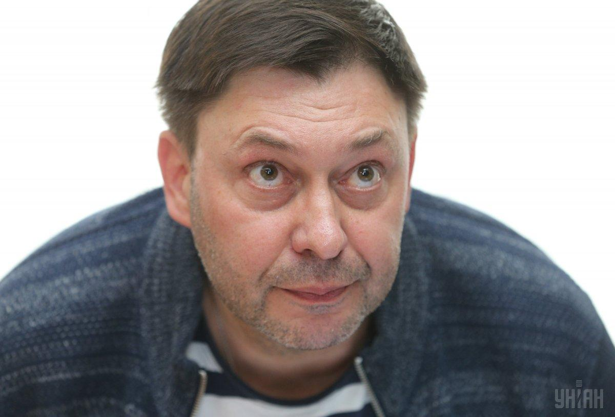 Вышинского арестовали / фото УНИАН