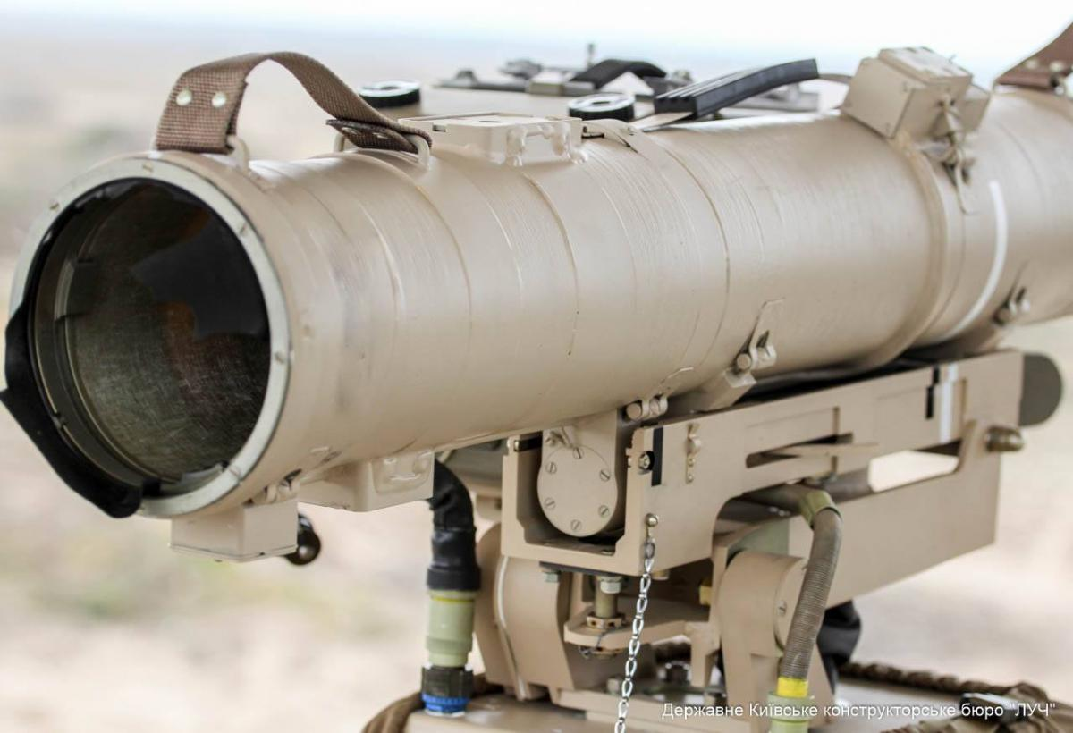 Ukraine conducts final tests of skif anti tank guided missile system facebookkbluchua fandeluxe Gallery