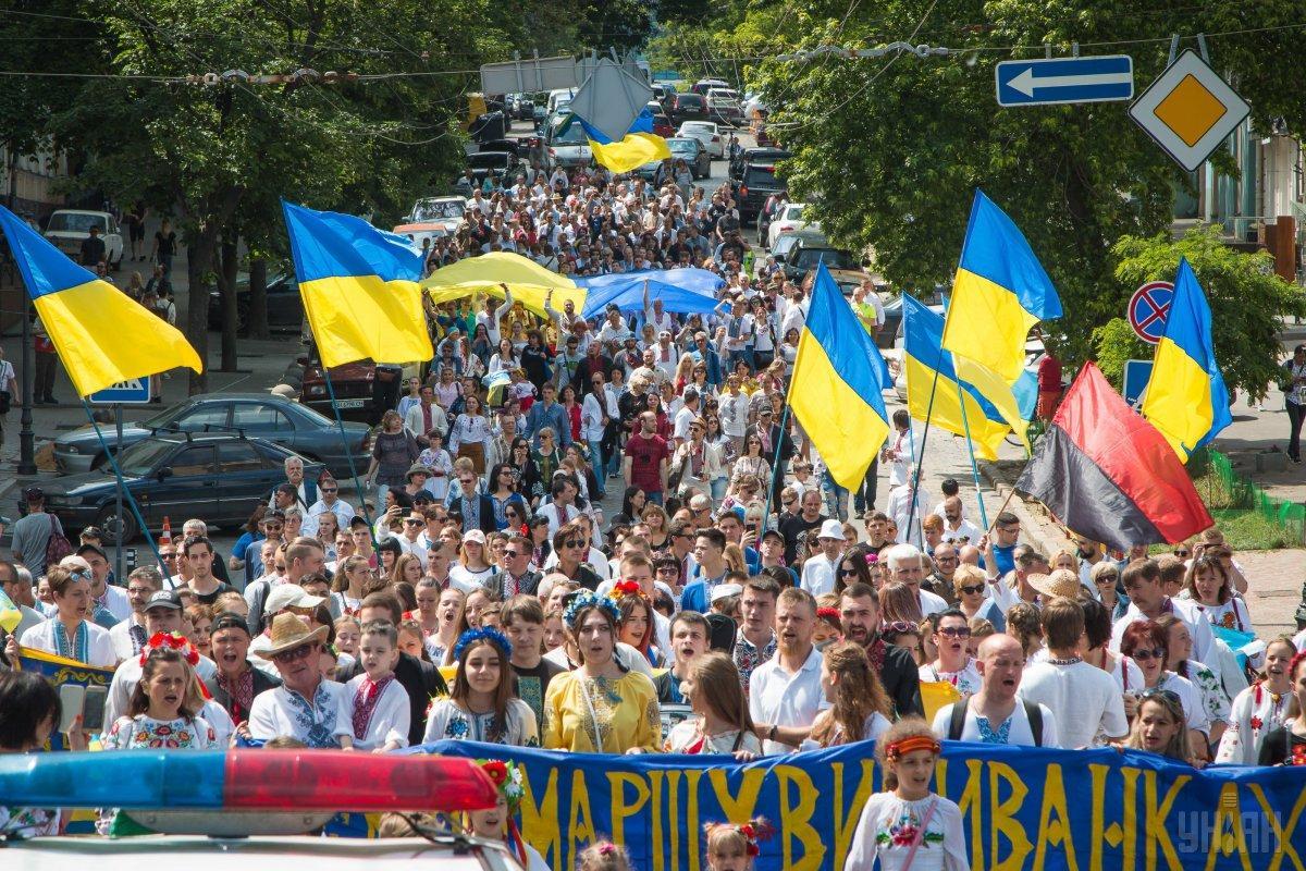 Україна святкує День вишиванки / УНІАН