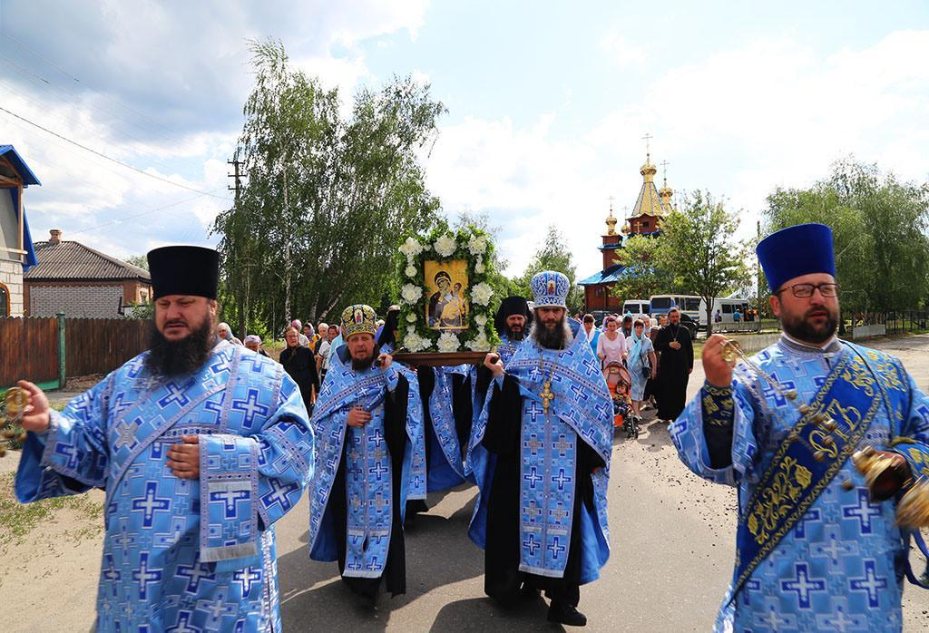 Образ Богородицы «Отрада и утешение» был написан на Афоне / izum.church.ua