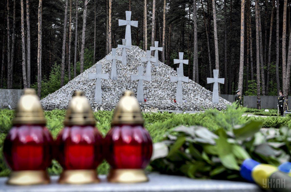 День памяти жертв политических репрессий 16 мая / фото УНИАН