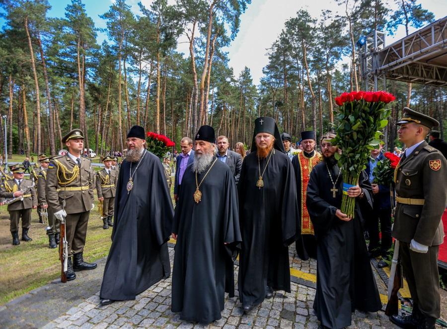 Участники мероприятия почтили память жертв политических репрессий / news.church.ua