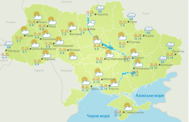 Прогноз погоди в Україні на 21 травня від Укргідрометцентру