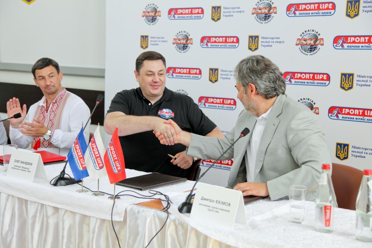 Sport Life - партнер вперше проведеного в Україні чемпіонату світу з кікбоксингу