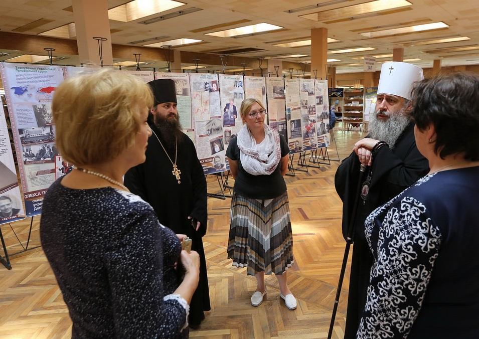 Состоялась презентация изданий Святогорской лавры / svlavra.church.ua