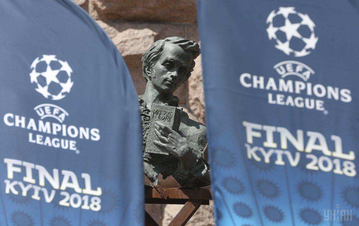 Украина впервые провела финальный матч Лиги чемпионов УЕФА / Фото УНИАН