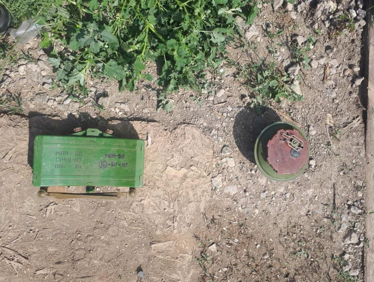 Предварительно установлено, что это противопехотная мина МОН-50 / фото dpsu.gov.ua