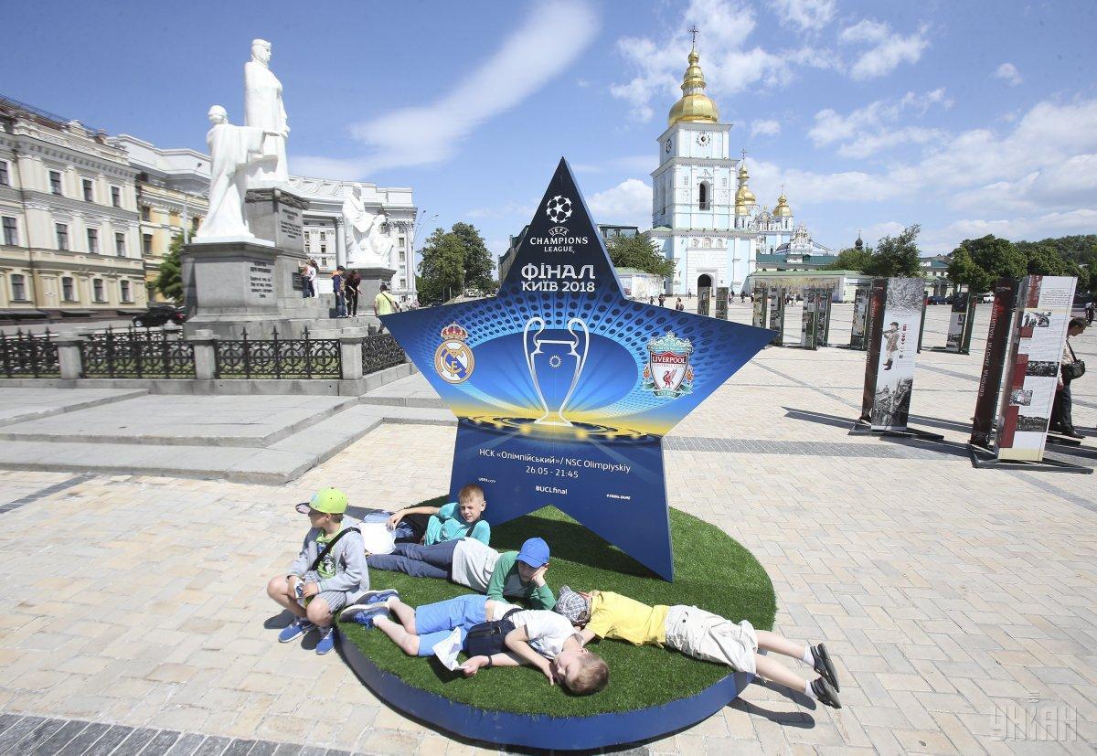 Київ - Ліга чемпіонів