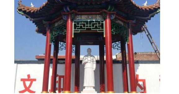 В Китае торжественно открыт памятник мученику, канонизированному в 2000 году / fides.org