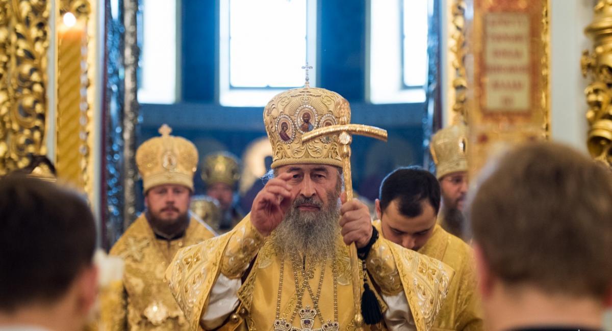 Предстоятель УПЦ возглавил всенощное бдение в Киево-Печерской лавре / news.church.ua