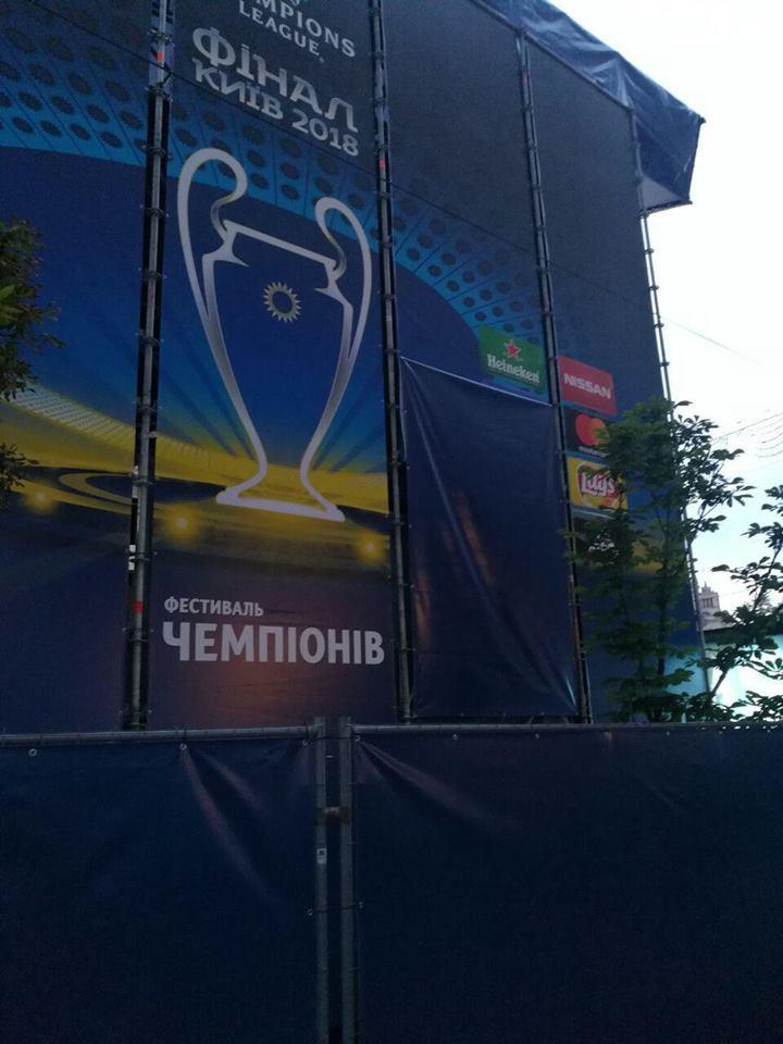 На улицах Киева не будет баннеров с логотипом Газпрома / facebook.com