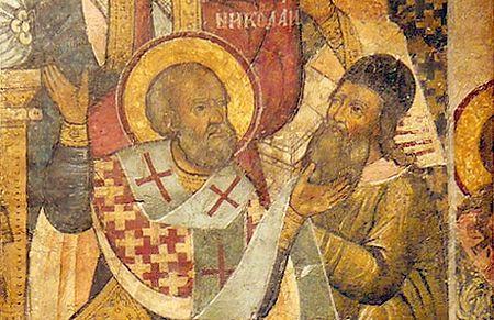 Святитель Николай заушает Ария. Фрагмент иконы XVII в.