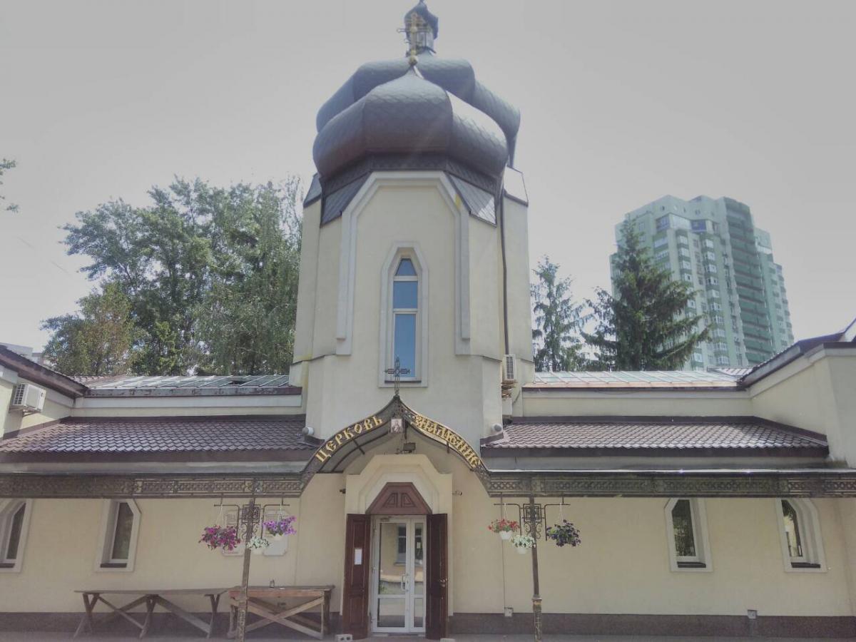 Совершена попытка ограбления храма УПЦ / mitropolia.kiev.ua