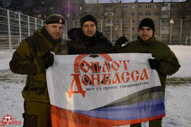 Козаченко с боевиками в Донецке / most.ks.ua