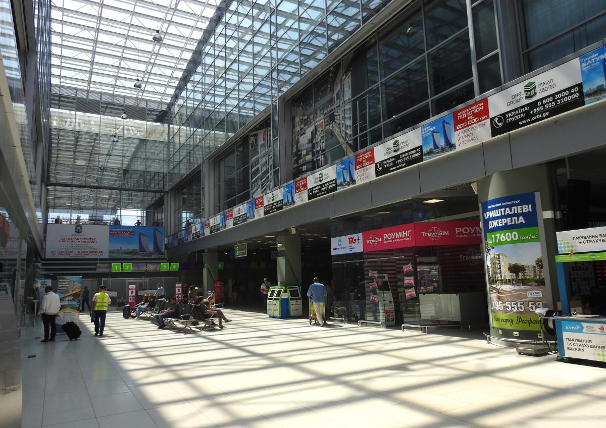 Аэропорт «Киев» среди трех объектов оказался на вершине инфраструктурной эволюции / фото УНИАН