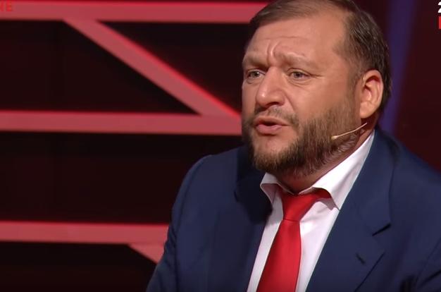 Депутати обговорювали ситуацію на Донбасі / скріншот