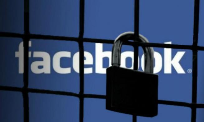 Украинский еврейский комитет начинает переговоры с Facebook о блокировании аккаунтов, которые распространяют антисемитизм / rua.gr