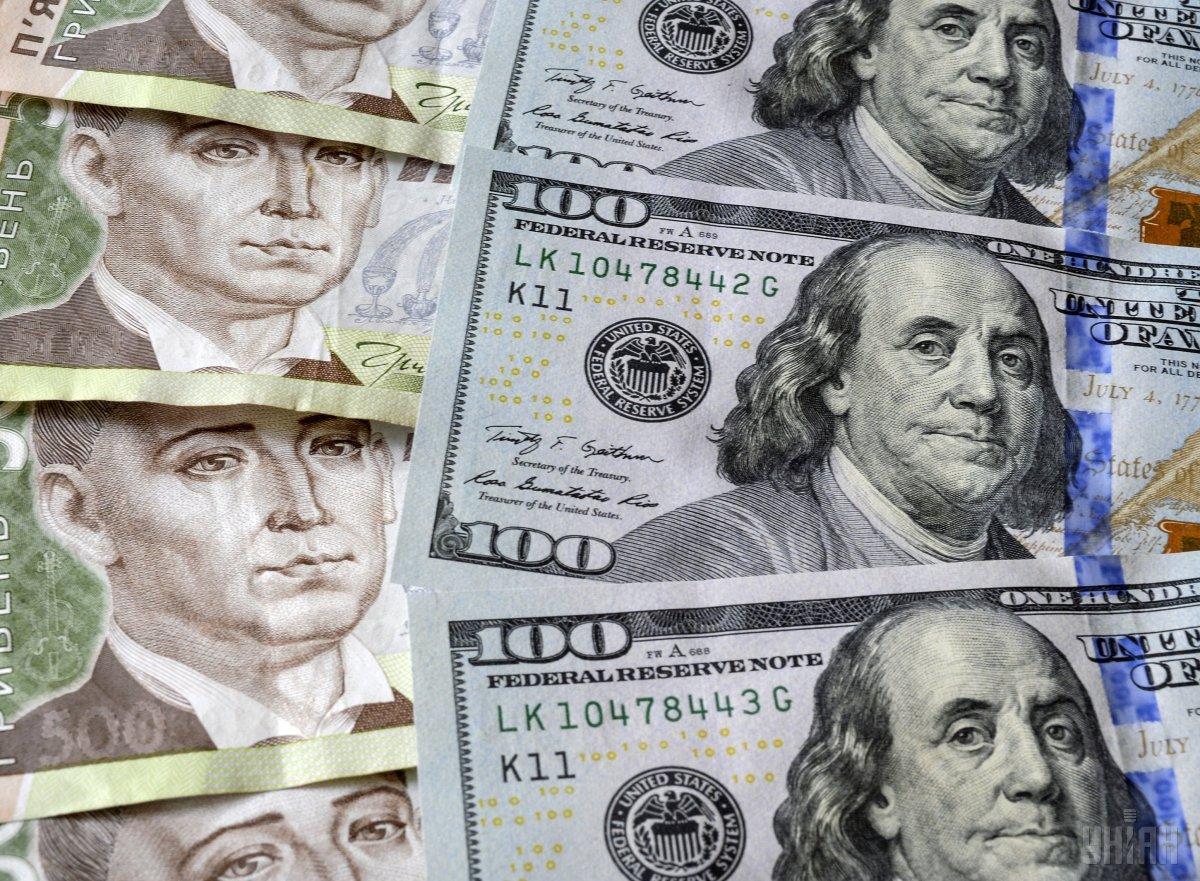 Курс гривни к доллару снизился на 1 копейку / фото УНИАН