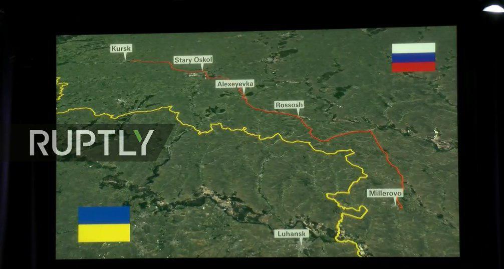 Карта, показанная следователями на пресс-конференции