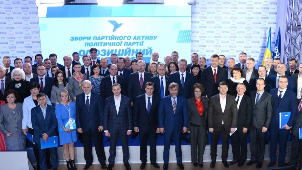 """""""Оппоблок"""" может объединиться с партией """"За життя"""" / Фото opposition.org.ua"""