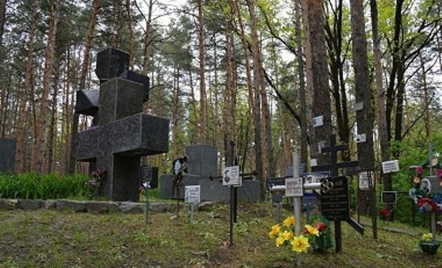 На місці масових розстрілів під Полтавою відбудуться пам'ятні заходи / pravoslavie.poltava.ua