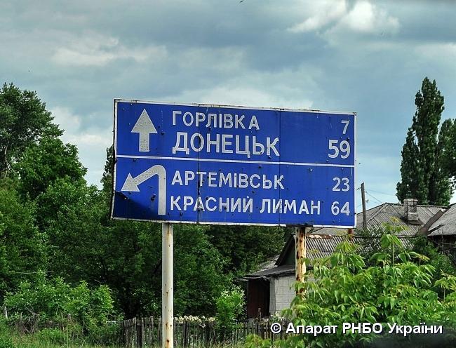 В окупованому Донецьку проблеми з валютою / фото rnbo.gov.ua