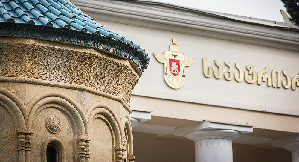 Православная Церковь Грузии призвала власти защитить общество от развития неуправляемых процессов / sputnik-georgia.ru