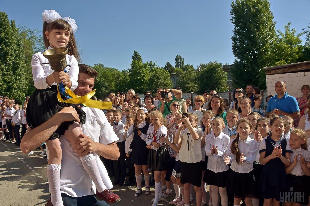 Поздравление школы на последнем звонке фото 205
