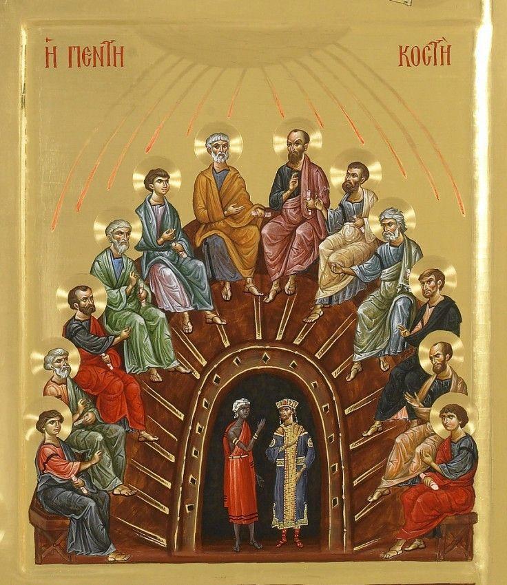П'ятидесятниця. Фрагмент ікони. Монастир Ватопед, Афон. XXI століття / Фото athos-ukraine.com
