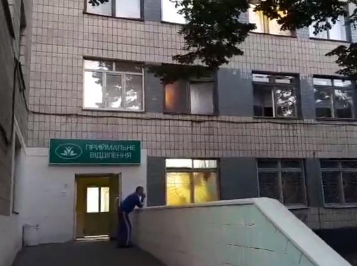 Довкола лікарні розгорівся скандал / Скріншот