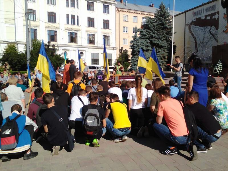 фото molbuk.ua