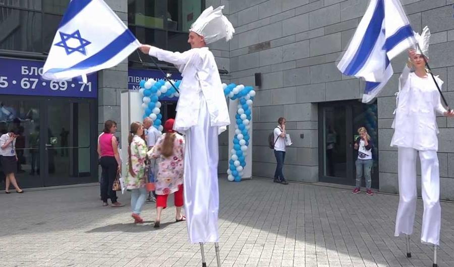 """""""Шалом, Израиль!"""" / opentv.tv"""