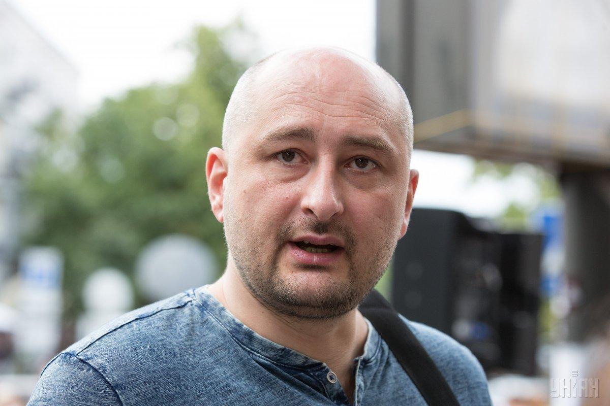 В Киеве пзастрелили журналиста Аркадия Бабченка / фото УНИАН