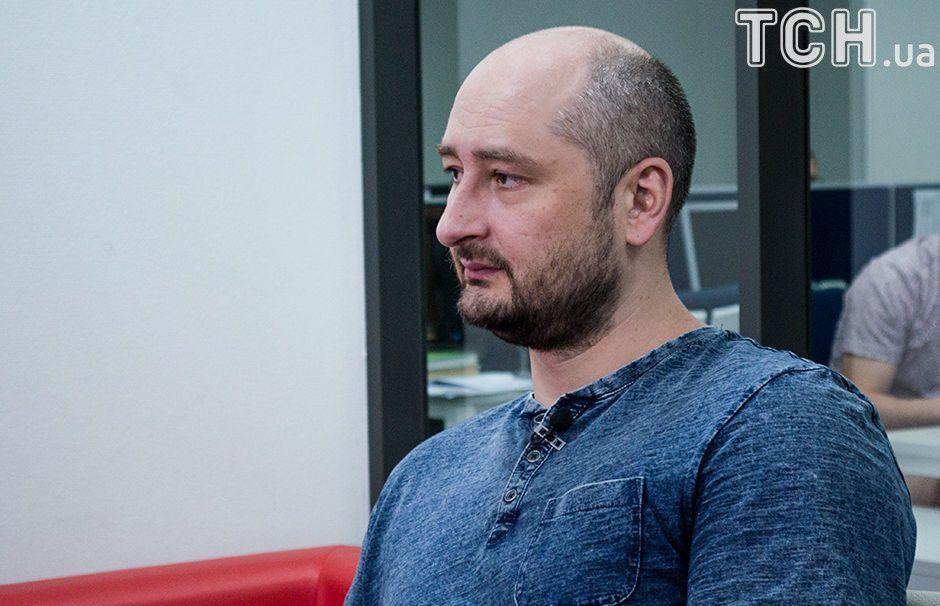 Об инсценировке убийства Бабченко в СБУ рассказали вчера \ ТСН
