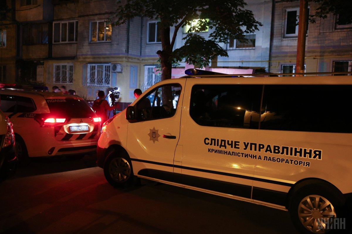 Правоохранители начали уголовное производство / УНИАН