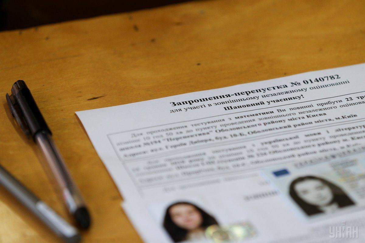 Нормы нового украинского правописания еще пять лет не будут предметом проверки в тестах ВНО / фото УНИАН