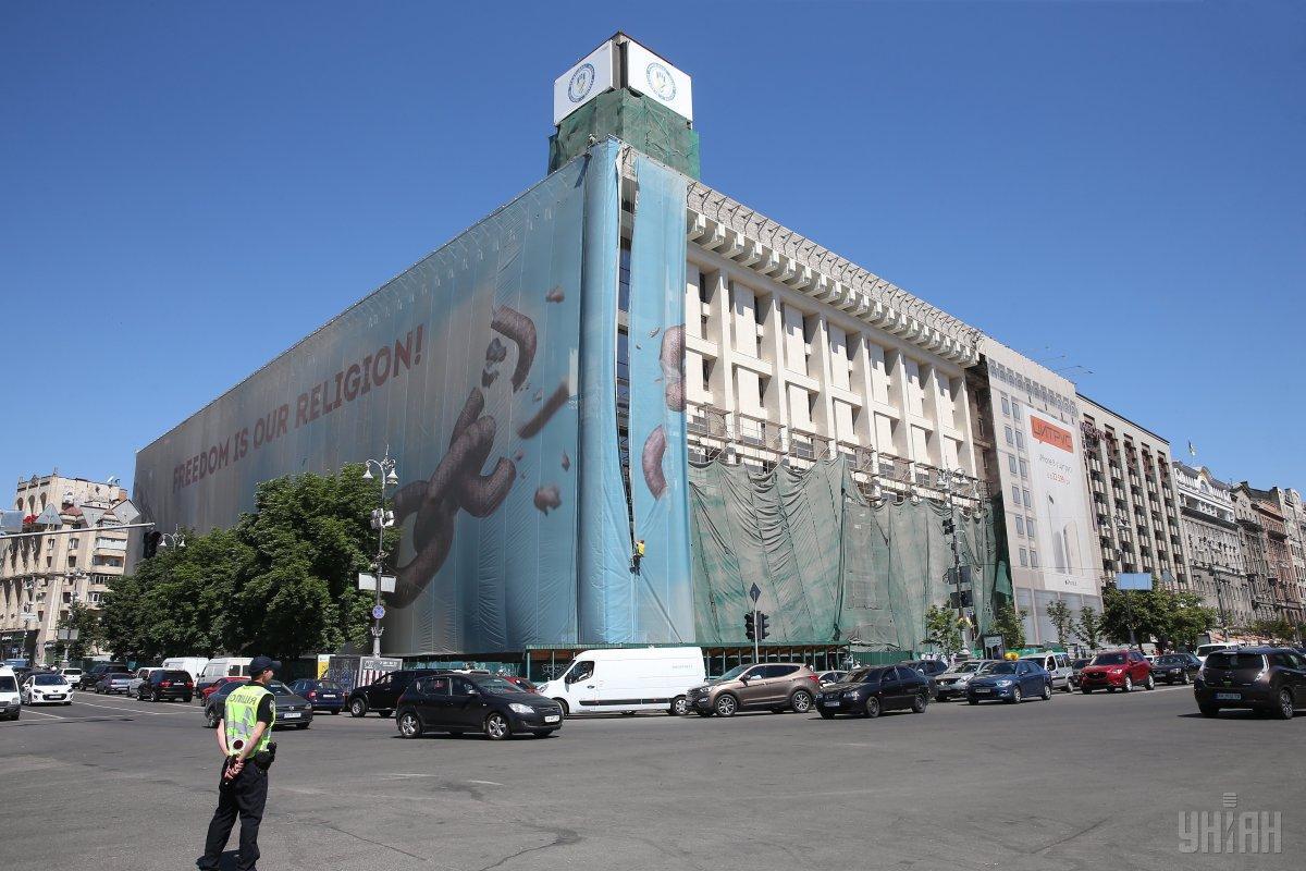 В киевском Доме профсоюзов откроется бизнес-центр / фото УНИАН