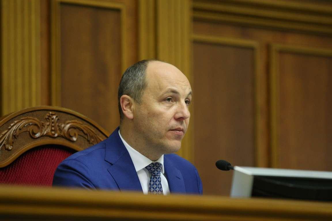 Андрей Парубий / 112.ua