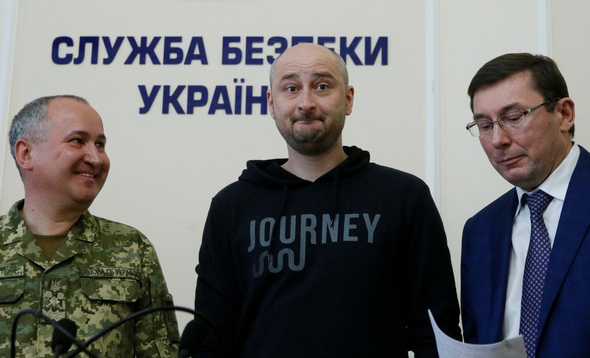 Аркадій Бабченко на брифінгу СБУ 30 травня/ REUTERS