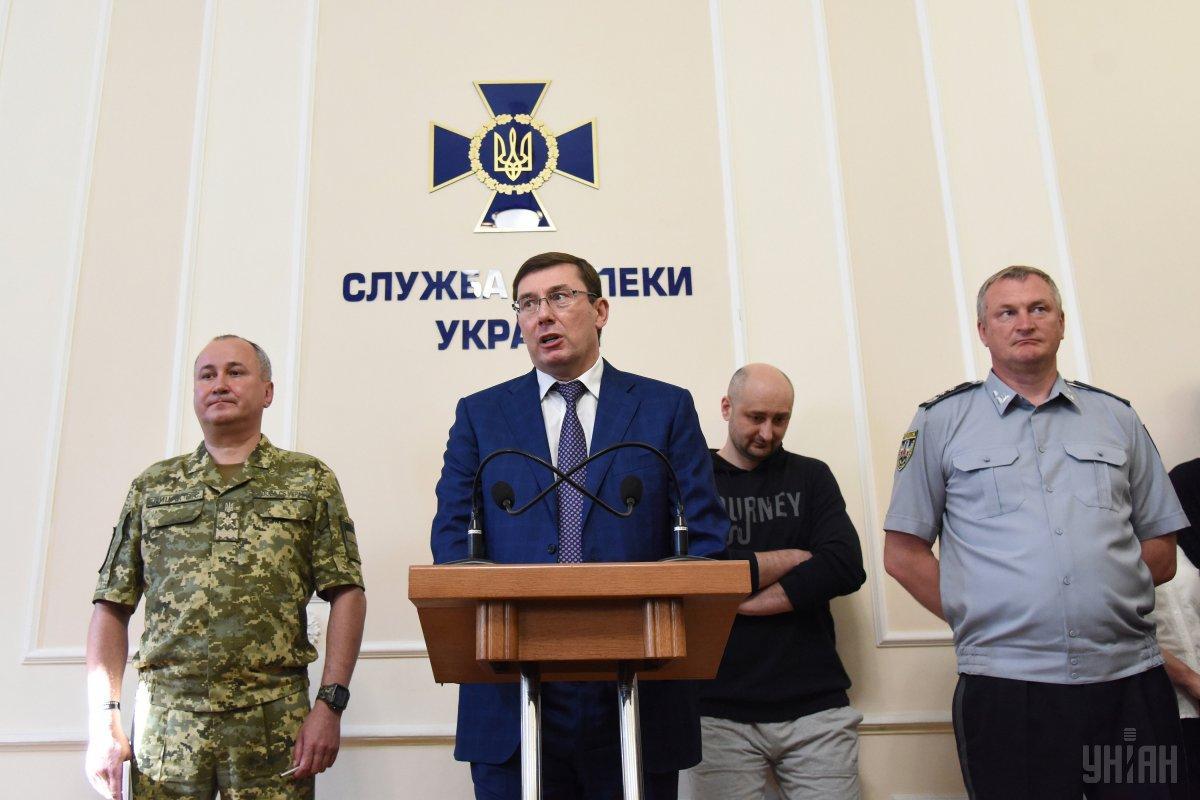 Луценко рассказал о ходе дела Бабченко / УНИАН