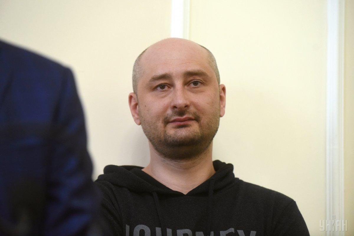 Вчера на брифинге СБУ объявила об инсценировке убийства Бабченко/ фото УНИАН