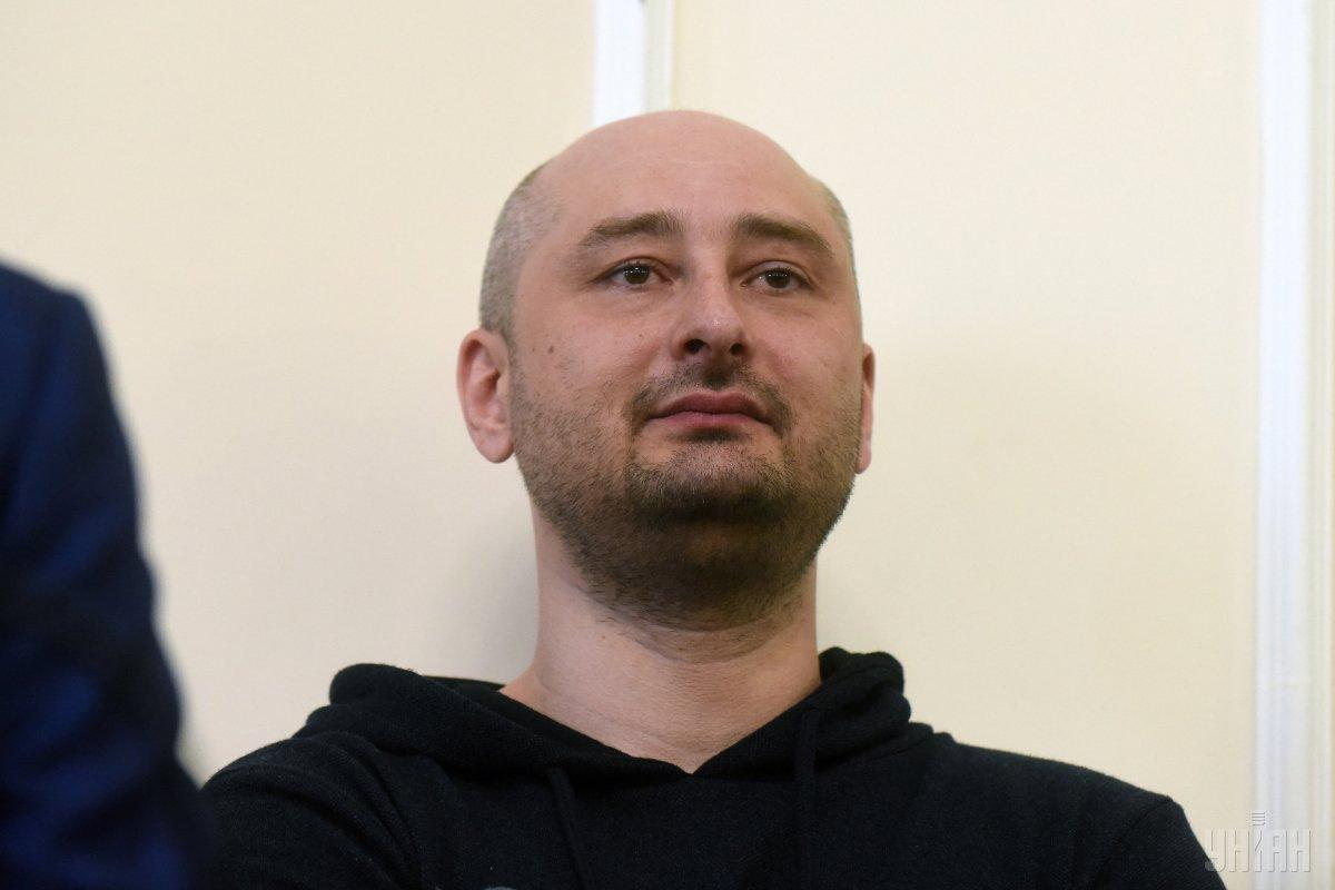 Arkadiy Babchenko / Photo from UNIAN