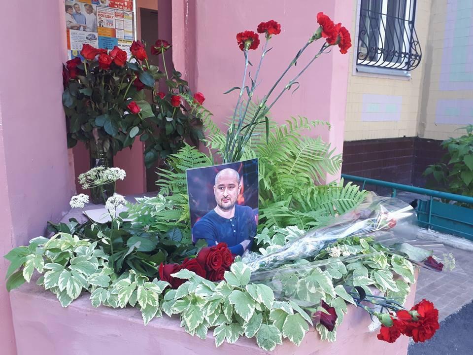 Дома Бабченкождут с цветами / Фото Катерина Лихогляд via Facebook
