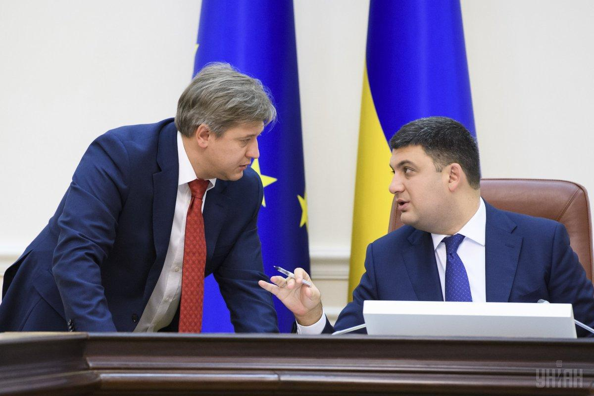 Гройман решил уволить Александра Данилюка с поста министра финансов / фото УНИАН