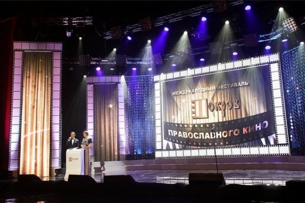 """Фестиваль """"Покров"""" / foma.in.ua"""