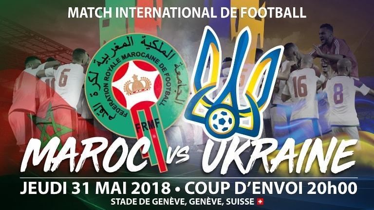 Збірні України та Марокко розійшлися нульовою нічиєю / ffu.ua